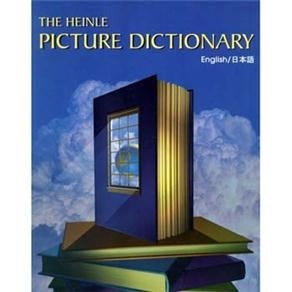HEINLE PICTURE DICTIONARY BILINGUAL EDITIONS-JAPANESE