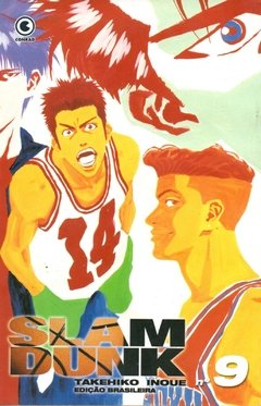 SLAM DUNK (CONRAD) #09