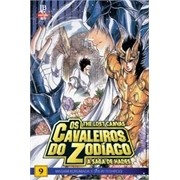CAVALEIROS DO ZODÍACO: THE LOST CANVAS #09