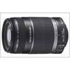 Canon EF 55-250mm f/4-5.6 IS II - comprar online