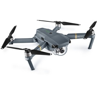 Drone DJI Mavic Pro Fly More Combo en internet