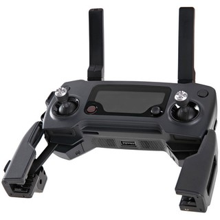 Drone DJI Mavic Pro Fly More Combo - comprar online