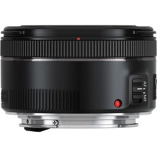 Canon EF 50mm f/1.8 STM en internet