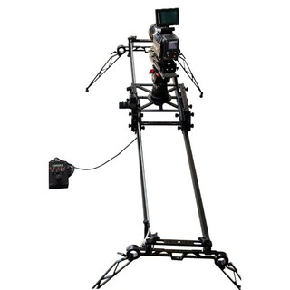 Sistema de Tracks Time-Lapse Camtree Rayo Track Dolly Slider de 2.50m (C-RAYO-TL) - comprar online