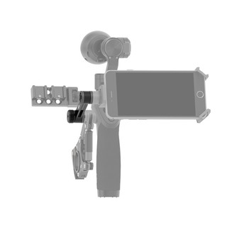 Straight Extension Arm para DJI Osmo - Videostaff México