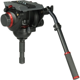 Tripié Manfrotto 509HD/545GB en internet