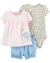 Set 3 piezas Body, Remera y Short Pollito