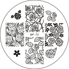 Nail Art Stamping BORN PRETTY- BP73
