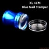 New Metal Blue Nail Art Stamper  with Cap XL 4cm
