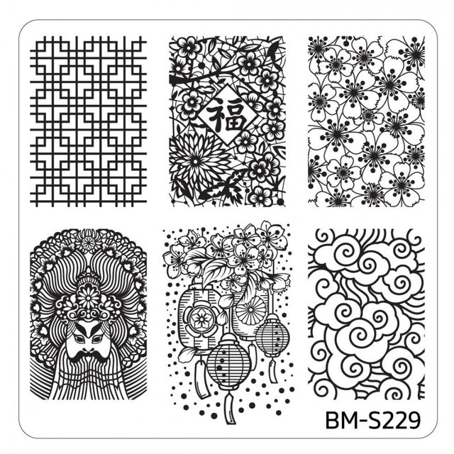 Bundle Monster Nail Art Stamping Plates- BM-S229