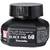 TINTA BLACK INK JAPONESA IDEAL PARA MANGA Y COMIC KURETAKE