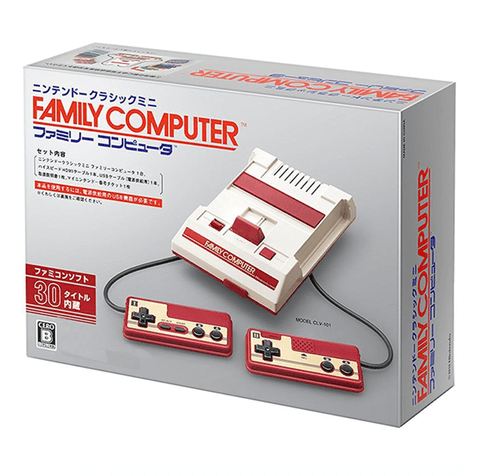 Family Game - Consola 8 bits