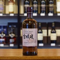 Whisky Japonés Single Malt Nikka Miyagikyo 750ml. - comprar online
