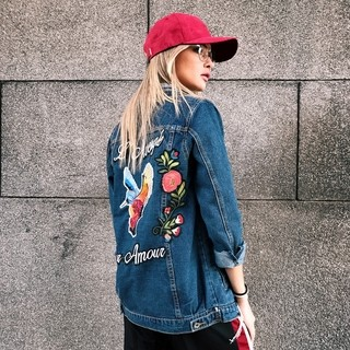 CAMPERA DENIM PAR AMOUR