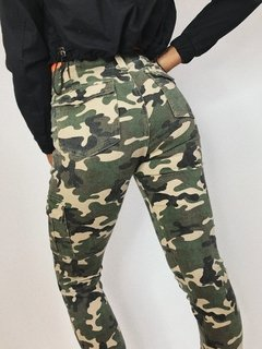CARGO PANT ARMY - comprar online