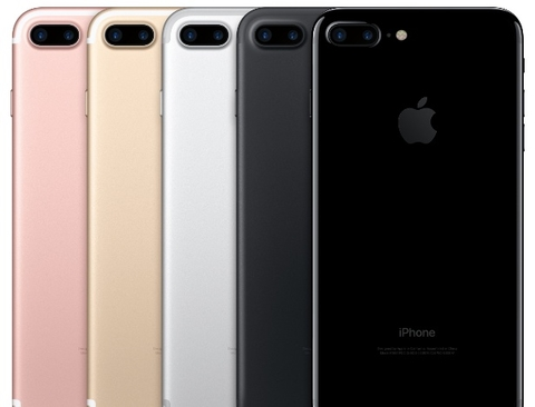 Iphone 7 viva o novo 32gb 4G prova d agua IP67 - Apple (cópia) (cópia) (cópia) - buy online