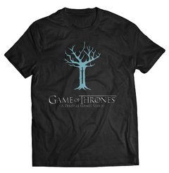 Game of Thrones-2 - comprar online