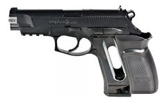 Pistola Co2 Asg Bersa Thunder 9 Pro 4,5mm  en internet