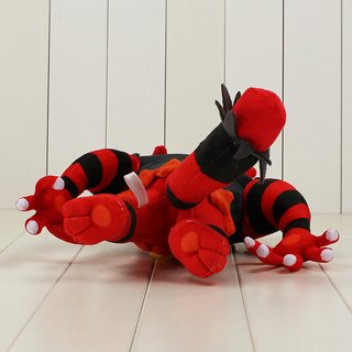 Pelúcia Incineroar - Pokeshop