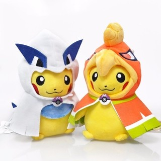 Pikachu Cosplay Lugia / Ho-oh - comprar online
