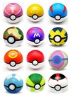 Pokébola Great Ball - comprar online
