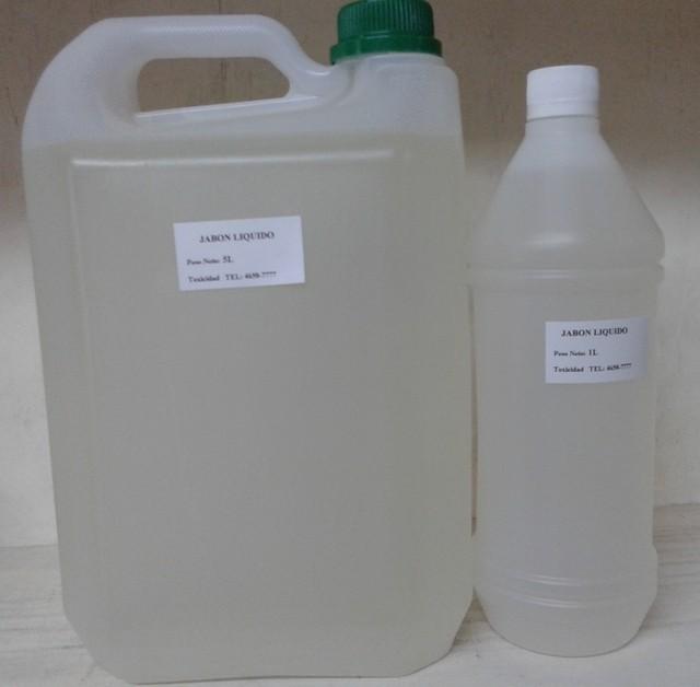 Comprar productos de ba o en ambar color filtrado por for Productos de bano