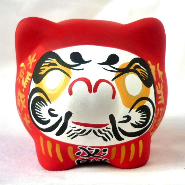 Chanchito Alcancia Daruma en internet