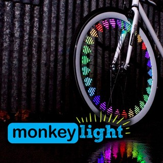 M210 Monkey Light - DTFLY Bikes