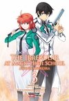 The Irregular at Magic High School - Arco da Matrícula #03