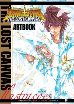 CDZ The Lost Canvas Artbook