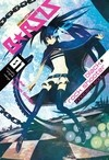 Black Rock Shooter: Innocent Soul #01