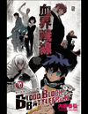 Blood Blockade Battlefront #10