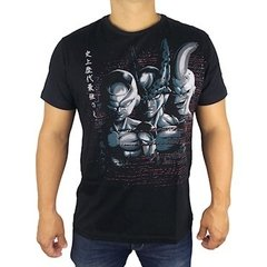 Camiseta Básica Dragon Ball Vilões