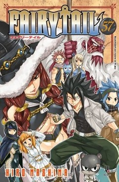 Fairy Tail #57