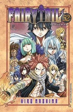 Fairy Tail #52