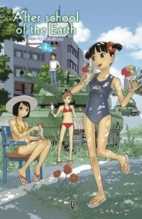 After School of the Earth #04 - comprar online
