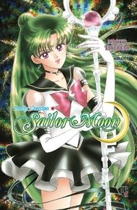 Sailor Moon #09