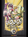 Jojo´s Bizarre Adventure: Phantom Blood #02