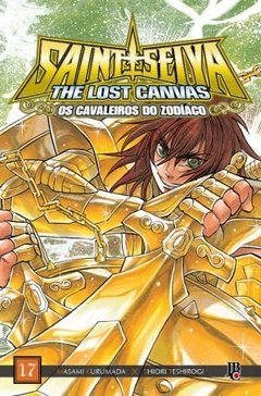 CDZ The Lost Canvas ESP #17