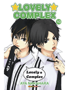 Lovely Complex #10