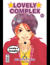Lovely Complex #12