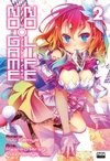 No Game No Life (Mangá) #02