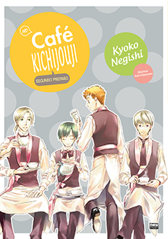 No Café Kichijouji vol. 4