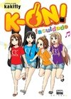 K-On Faculdade