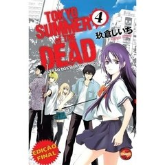 Tokyo Summer of the Dead #04