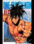 One Punch Man #13