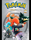 Pokemon Gold & Silver #02
