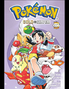 Pokemon Gold & Silver #03