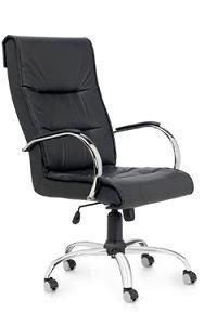 Sillon Ejecutivo Oficina Escritorio Regulable - Alto Impacto - ALTO IMPACTO Home + Office