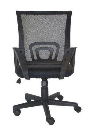 Silla Oficina Giratoria Regulable Pc  Red - Alto Impacto en internet